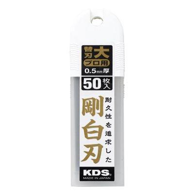 "KDS LB-50H - STANDARD BLADES 3/4"" x 0.5MM, BOX/50"